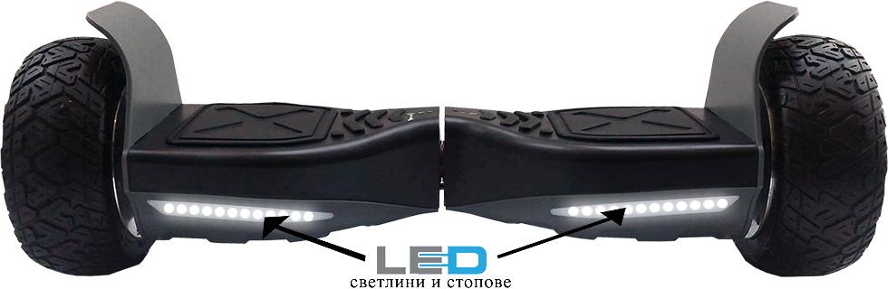 Ховърборд хъмър 8.5 инча цвят черен изглед отпред