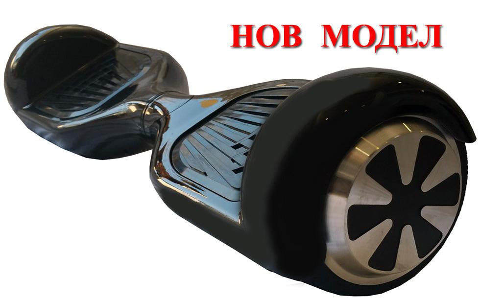 ховърборд 6.5 инча черен цвят